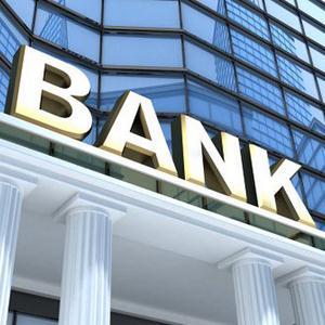 Банки Ершичей