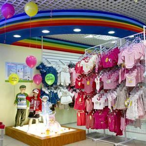 Детские магазины Ершичей