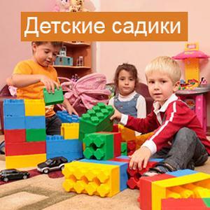 Детские сады Ершичей