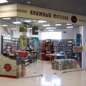 Книжные магазины Ершичей