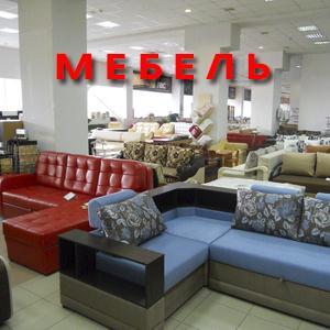 Магазины мебели Ершичей