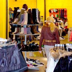 Магазины одежды и обуви Ершичей