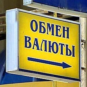 Обмен валют Ершичей