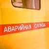 Аварийные службы в Ершичах