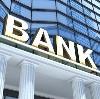 Банки в Ершичах
