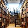 Библиотеки в Ершичах