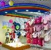 Детские магазины в Ершичах