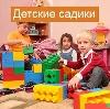 Детские сады в Ершичах