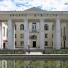 Дворцы и дома культуры в Ершичах