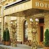 Гостиницы в Ершичах