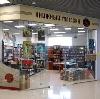Книжные магазины в Ершичах
