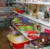 Магазины хозтоваров в Ершичах