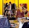 Магазины одежды и обуви в Ершичах