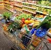 Магазины продуктов в Ершичах