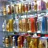 Парфюмерные магазины в Ершичах