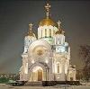 Религиозные учреждения в Ершичах
