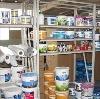 Строительные магазины в Ершичах
