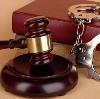 Суды в Ершичах