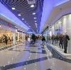 Торговые центры в Ершичах