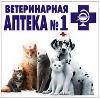 Ветеринарные аптеки в Ершичах