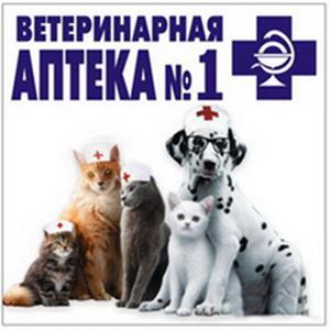 Ветеринарные аптеки Ершичей